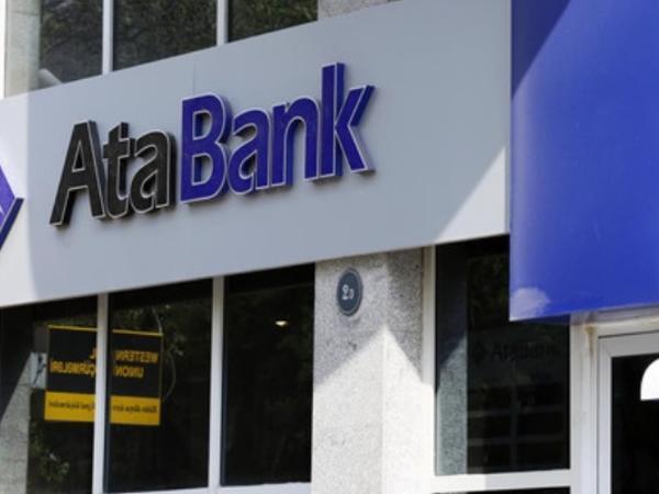 """""""AtaBank""""da ölüm hadisəsi - Müştəri ilə mübahisə edən bank əməkdaşı vəfat etdi"""
