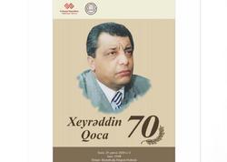 Muğam Mərkəzində nasir, publisist Xeyrəddin Qocanın 70 illiyi qeyd ediləcək