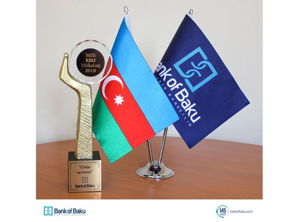 Bank of Baku Milli KSM Mükafatına layiq görüldü!