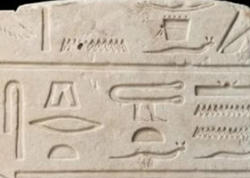 İsraildə 3 min il tarixi olan qədim Misir artifaktı tapılıb