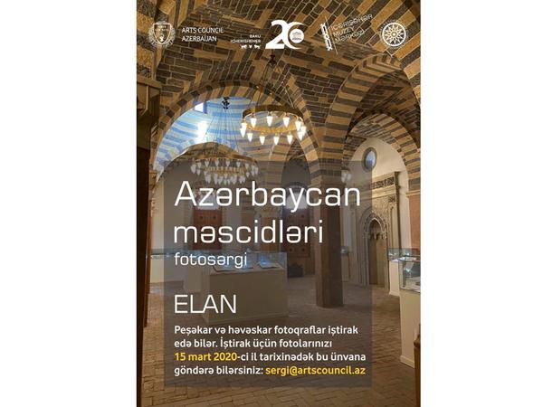 """""""Azərbaycan məscidləri"""" adlı foto-sərgi elan edildi"""