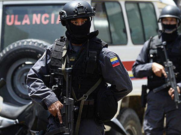 Venesuelada cinayətkar qrupunun silahlıları saxlanılıb