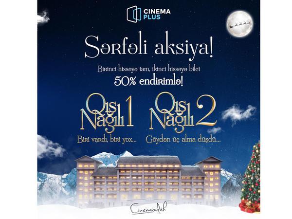 """""""CinemaPlus""""dan sərfəli aksiya"""