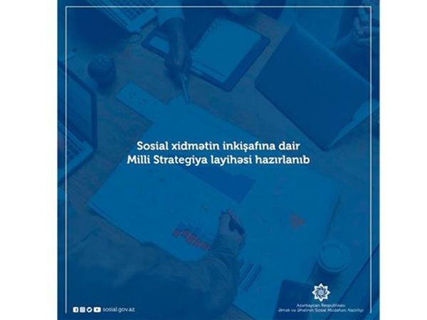 Sosial xidmətin inkişafına dair Milli Strategiya layihəsi hazırlanıb