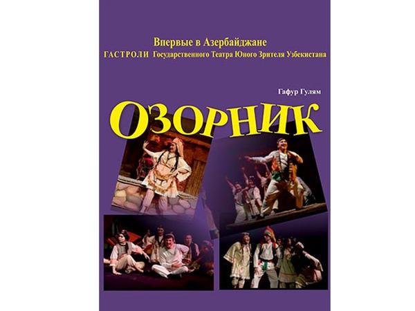 Özbəkistan Teatrı Bakıda qastrol səfərindədir