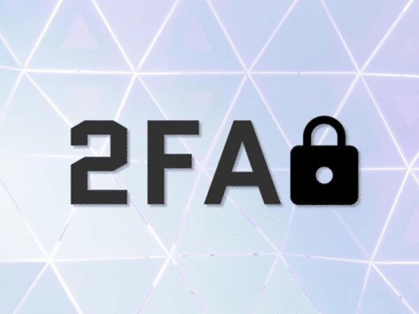2FA nədir?