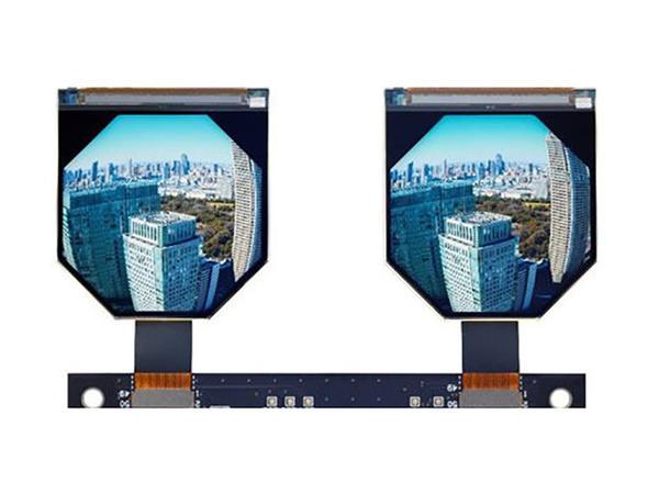 VR eynəklərin ölçüsünü kiçildəcək yeni ekran təqdim edildi