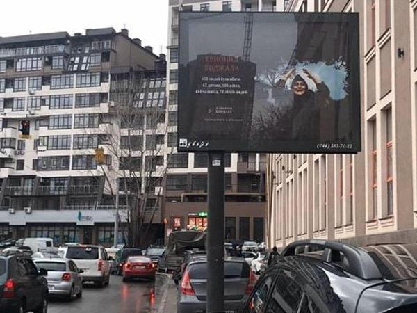 Kiyevdə Xocalı soyqırımına dair bilbordlar yerləşdirilib - FOTO
