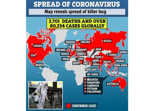 """Koronavirusun aşkarlandığı ölkələrin siyahısı - <span class=""""color_red"""">Azərbaycanın adı yoxdur - FOTO</span>"""