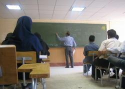 İranda koronavirusa görə universitetlәrdә dәrslәr dayandırıldı