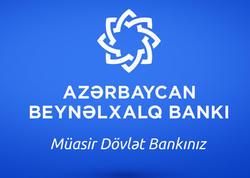 Azərbaycan Beynəlxalq Bankından rəqəmsal xidmətlərə dair çağırış