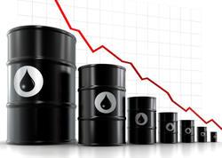 """""""Brent"""" markalı neftin qiyməti 25 dollardan aşağı düşüb"""
