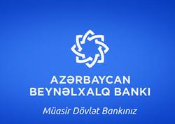 Azərbaycan Beynəlxalq Bankı koronavirusla mübarizəyə 2 milyon manat vəsait ayırdı