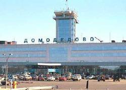 Rusiya martın 27-dən beynəlxalq hava əlaqəsini tamamilə dayandırıb