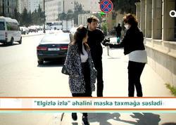 ARB TV əməkdaşları Bakı sakinlərinə tibbi maska payladı - VİDEO