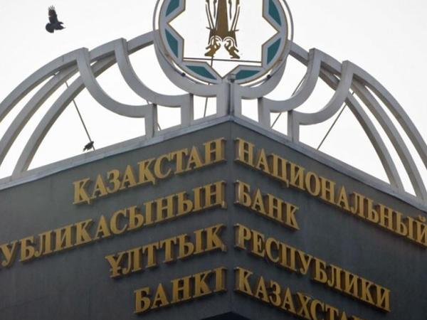 Almatı və Nur-Sultan şəhərlərində banklar karantinə bağlanacaq