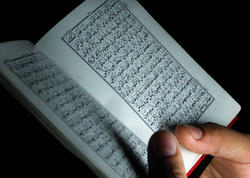 Qurani-Kərimin ən mehriban ayəsi hansıdır?