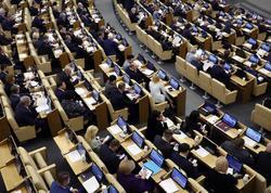 Rusiyada karantin rejiminin pozulmasına görə cinayət məsuliyyəti tətbiq edilir