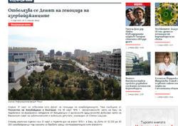 Bolqarıstan KİV-ləri 31 mart - Azərbaycanlıların Soyqırımı Günü barəsində yazdı - FOTO