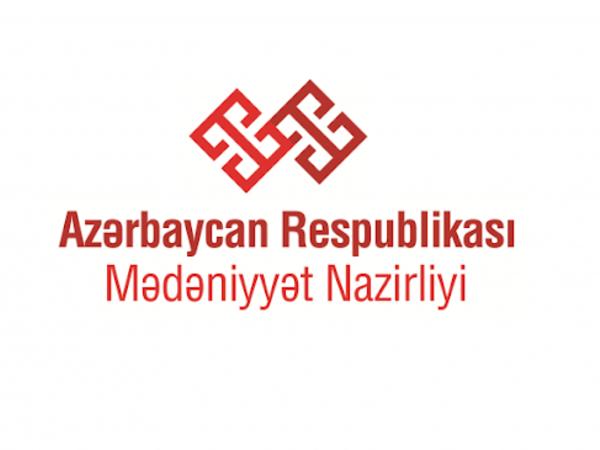 Mədəniyyət Nazirliyi fəaliyyətini karantin rejiminə uyğun tənzimləyib