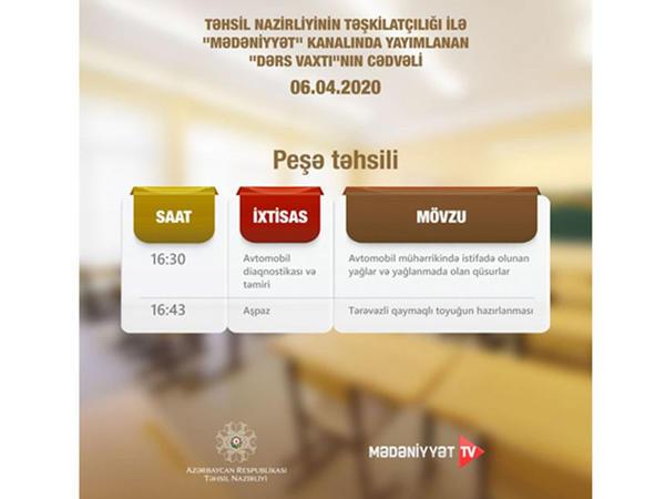 """Peşə təhsili üzrə teledərsin <span class=""""color_red"""">CƏDVƏLİ açıqlandı</span>"""