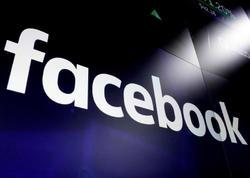 Facebook istifadəçilərin hərəkəti barədə məlumat toplayacaq