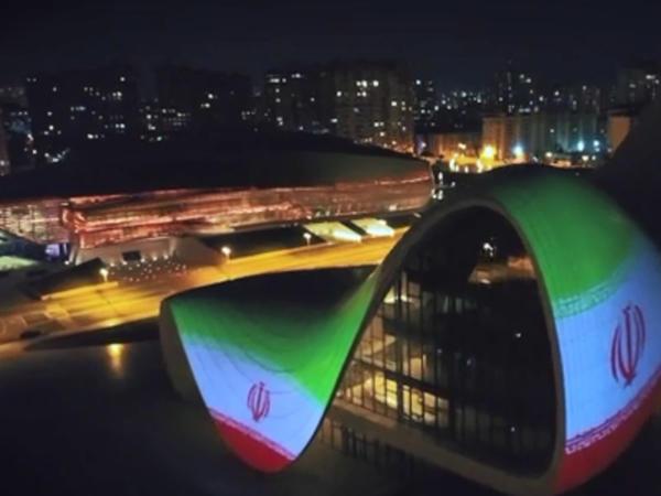 Heydər Əliyev Mərkəzindən İrana dəstək - VİDEO