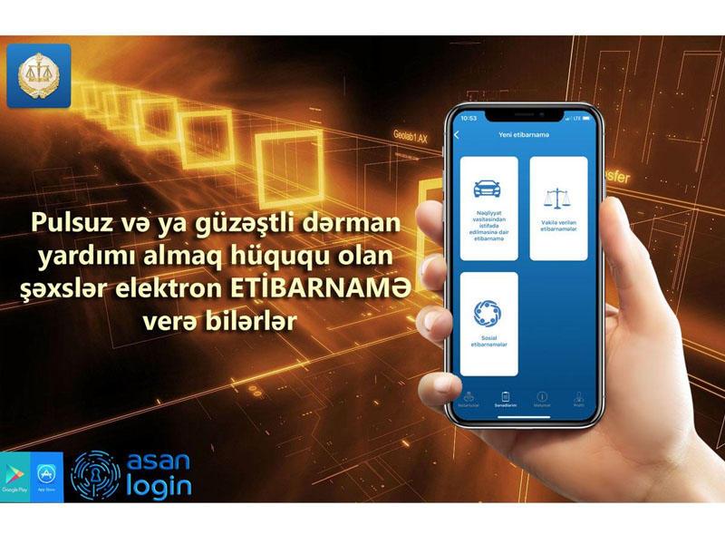 Azərbaycanda onlayn sosial etibarnamənin tətbiqinə başlanıldı