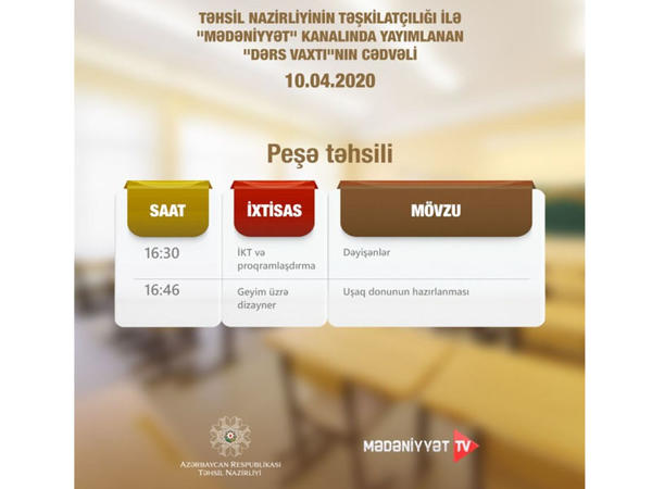 """Peşə təhsili üzrə teledərsin sabaha olan <span class=""""color_red"""">CƏDVƏLİ açıqlanıb</span>"""