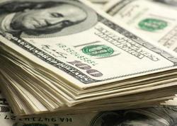 ABŞ Ermənistana maliyyə yardımı ayırdı