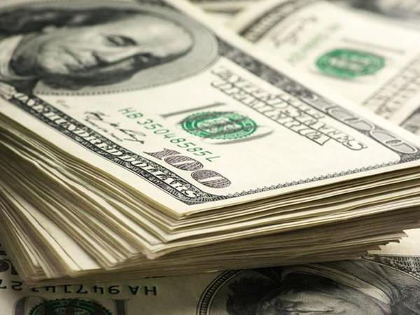 Lotereyada 1 mlrd. dollar uddu