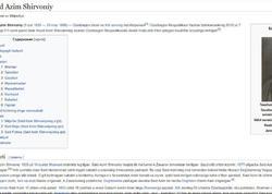 """""""Vikipediya""""nın özbək dil bölməsində Seyid Əzim Şirvani haqqında məqalə yaradılıb"""