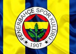 """""""Fənərbağça""""dan növbəti transfer"""