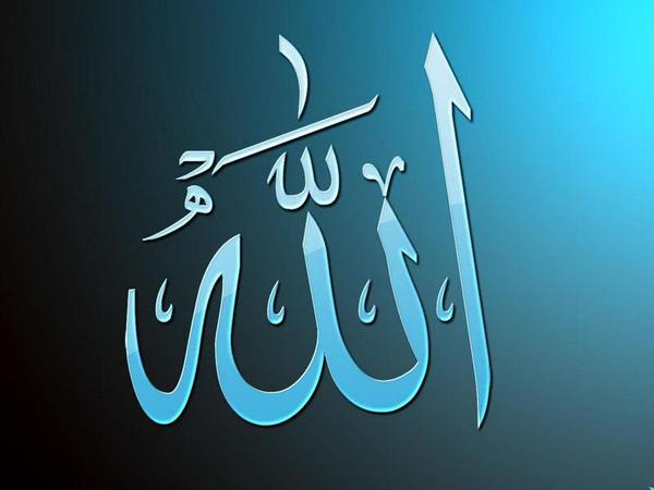 Allahın 100 rəhməti vardır. Onun 1 rəhməti bütün yaradılanlara bəs edir