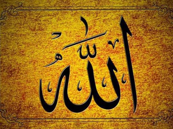 Allahın səmada olduğunu düşünmək günahdır?