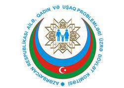 Dövlət Komitəsi 12 yaşlı uşağın vəfatı ilə bağlı məlumat yaydı