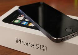 """Köhnə qurğular üçün """"iOS 12.4.7"""" sistemi buraxılıb"""