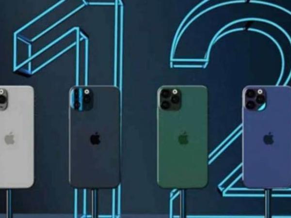 iPhone 12 seriyası ilə bağlı yeni detallar