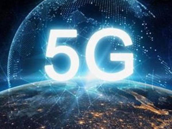 Nokia dünyadakı ən yüksək 5G sürətini əldə etdi