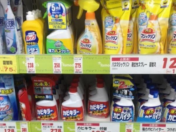 Yaponiyada antiseptiklərin və digər dezinfeksiyaedici vasitələrin təkrar satışı qadağan edilib