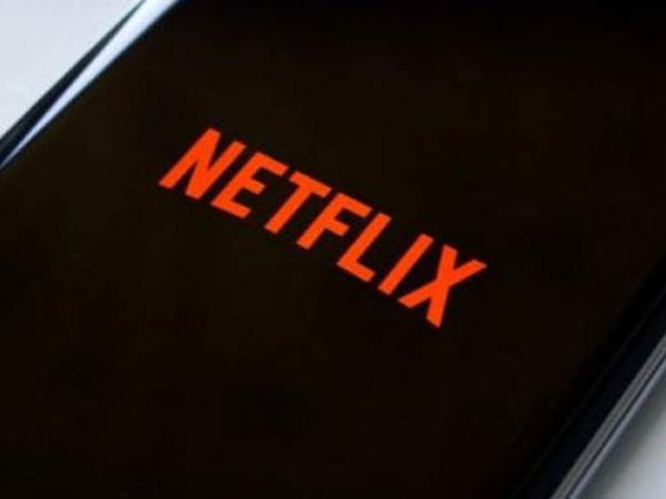 Netflix passiv abunəçilərin hesabını ləğv edir