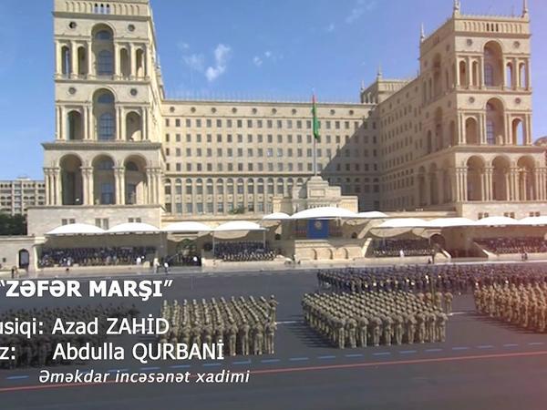 """Müdafiə Nazirliyi """"Zəfər marşı"""" adlı yeni <span class=""""color_red"""">videoçarx hazırlayıb</span>"""