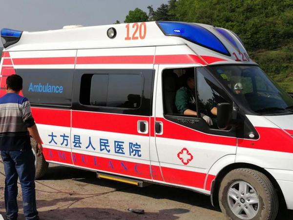Çində su elektrik stansiyasında partlayış nəticəsində ölən və yaralananlar olub