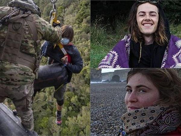 19 gün meşədə azıb qalan cütlük xilas edildi - FOTO