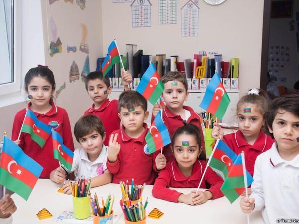 Azərbaycan Respublikasının Uşaqlara dair 2020–2030-cu illər üçün STRATEGİYASI