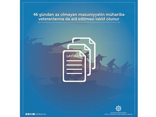 Müharibə veteranları ilə bağlı qanunvericiliyə yeni TƏKLİF