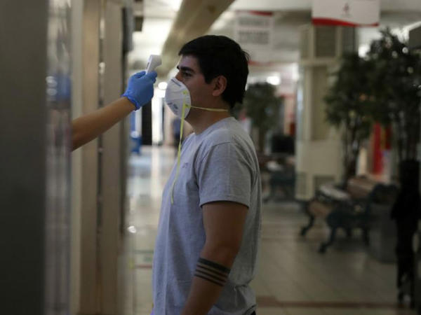 Çilidə koronavirusdan ölüm halları rekord həddə çatıb