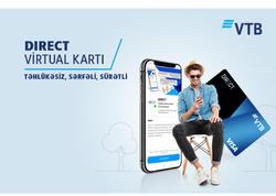 DİRECT virtual kartı: təhlükəsiz, sərfəli, sürətli