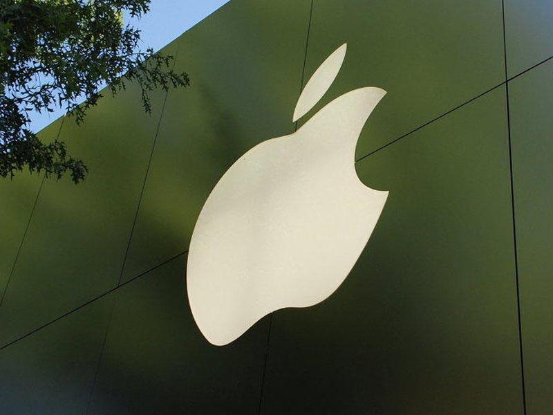 """""""Apple"""" oyun qurğusu buraxacaq"""