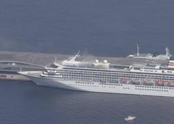 Yaponiyada kruiz gəmisi yanır
